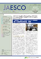JAESCO No40