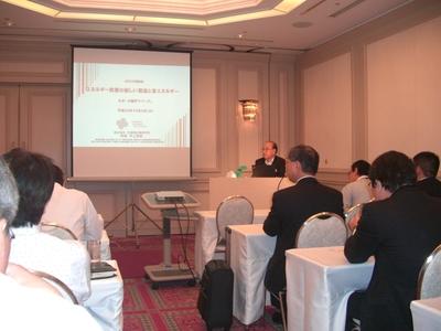 2013年度正会員向けセミナー写真.JPG