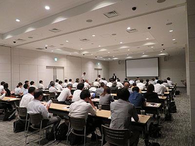 2017_seminar_photo.jpg