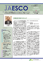 JAESCO_No28_201401.png