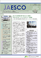 JAESCO No34